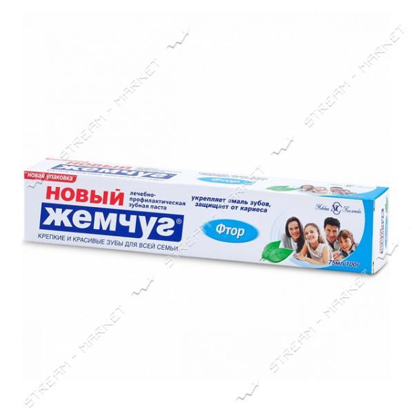 Новый Жемчуг Зубная паста с фтором 75мл