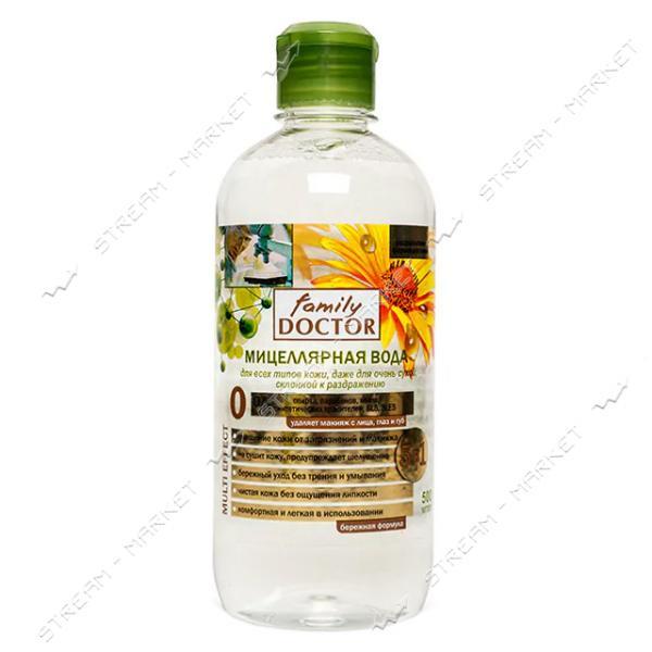Мицеллярная вода Family Doctor для всех типов кожи 500 мл