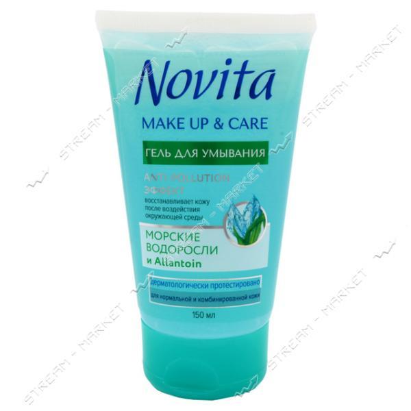 Гель для умывания Novita Make Up & Care 150мл