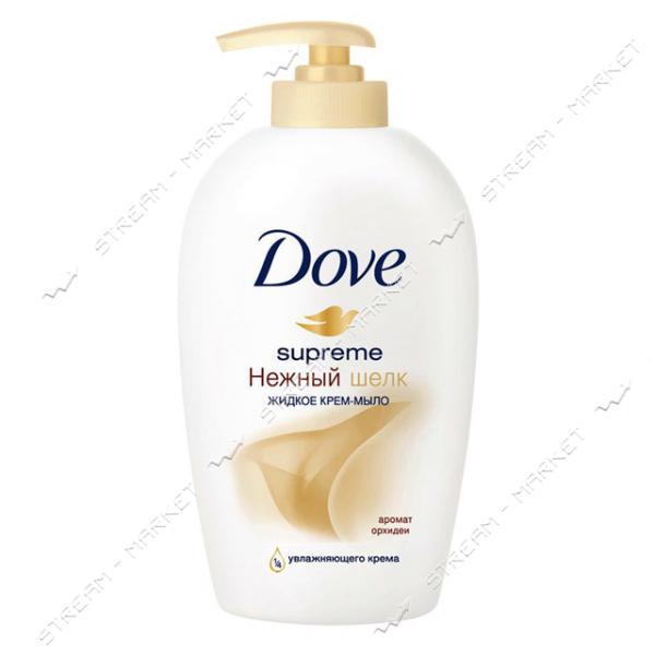 Dove Крем-мыло жидкое Нежный шелк 250мл