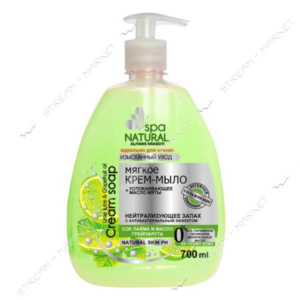 NATURAL SPA Крем-мыло Мягкое сок лайма и масло грейпфрута 700мл
