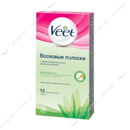 Восковые полоски для депиляции Veet для сухой кожи с Алоэ вера и молочком лотоса 12 шт