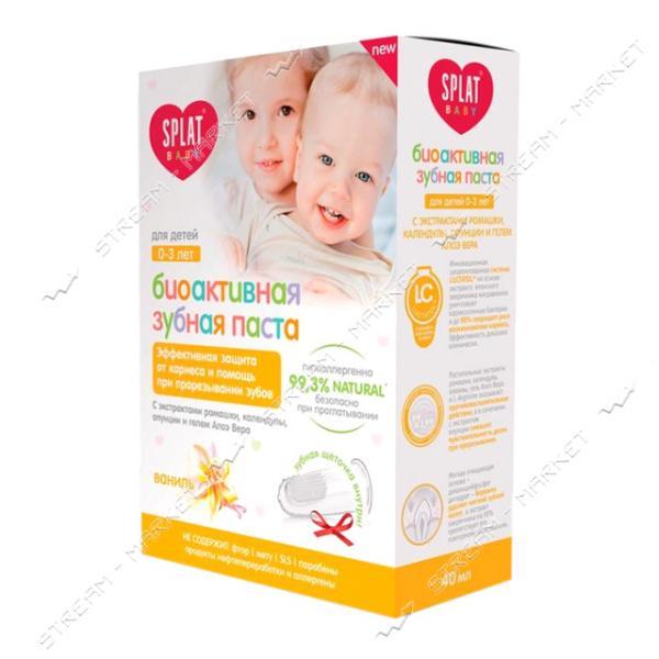 Зубная паста для детей Splat Baby 0-3 лет Ваниль 40 мл