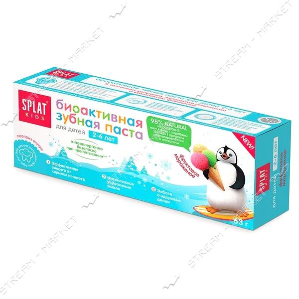 Зубная паста для детей Splat Kids 2-6 лет Фруктовое мороженое 50 мл