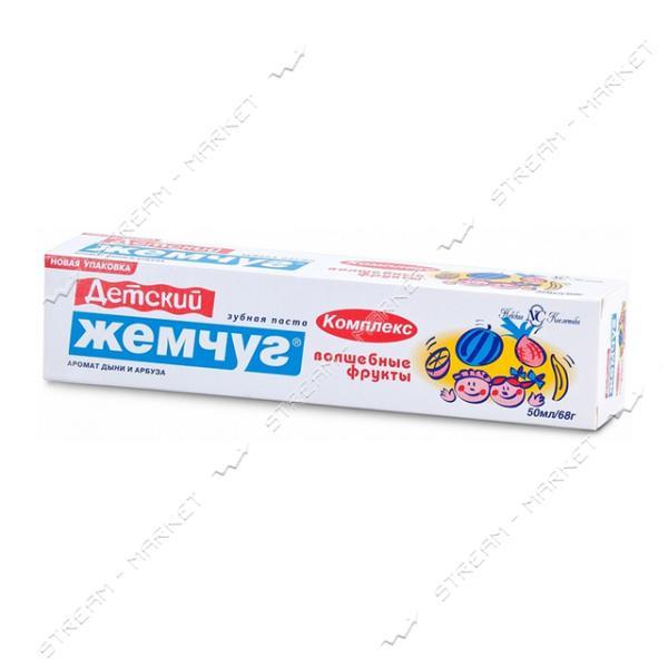Зубная паста для детей Новый Жемчуг Волшебные фрукты 50 мл