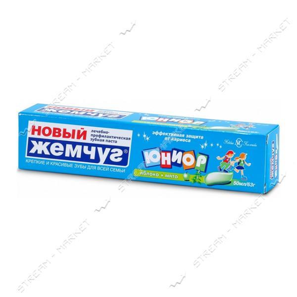 Зубная паста для детей Новый Жемчуг Яблоко и мята 50 мл