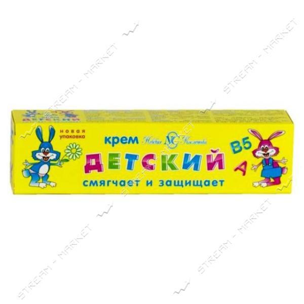 Крем детский НК косметический 40 мл