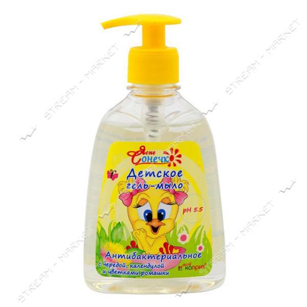 Ясне Сонечко Гель-мыло детское антибактериальное 300мл