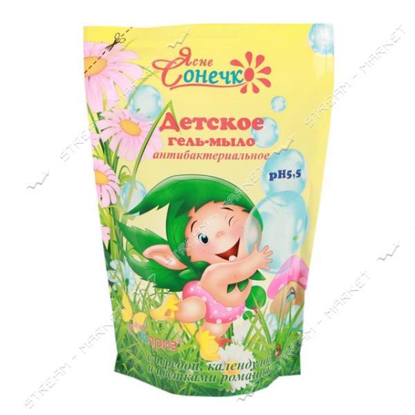 Ясне Сонечко Гель-мыло детское антибактериальное Duo-Pack 450мл