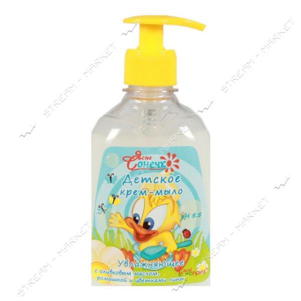 Ясне Сонечко Крем-мыло детское увлажняющее с оливковым маслом и ромашкой 300мл