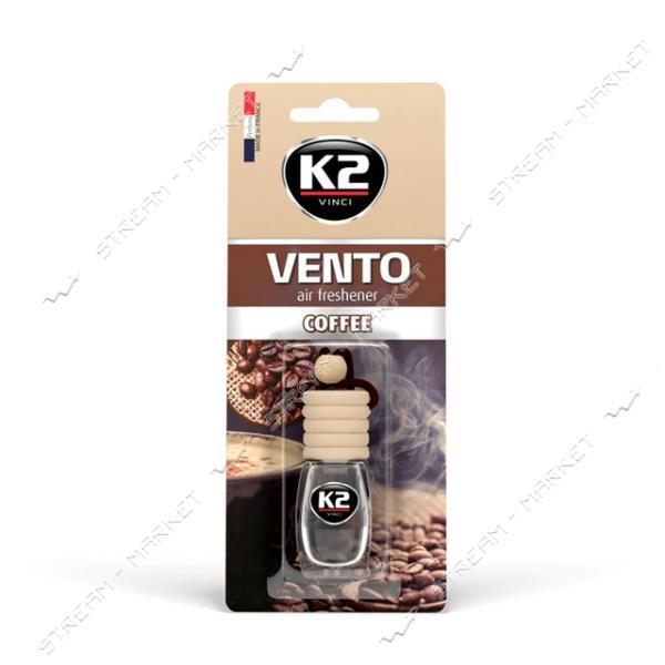 Ароматизатор К2 VENTO COFFEE 8 мл