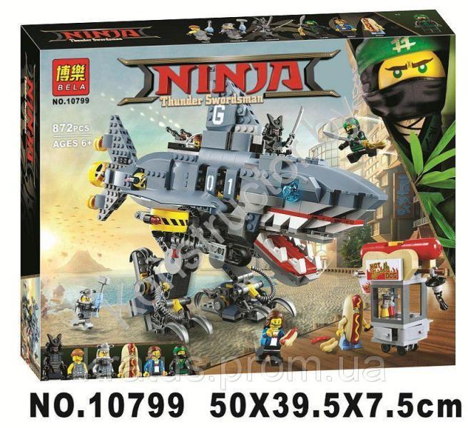 10799 Конструктор Bela Ниндзяго Морской дьявол Гармадона (аналог Lego Ninjago Movie 70656) 872 дет.