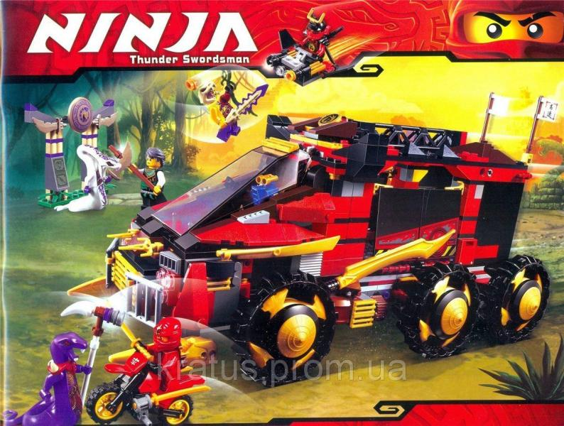 "10325 ""Мобильная база Ниндзя""  Bela (аналог LEGO Ninjago 70320) 755 дет."