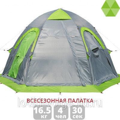 Всесезонная универсальная палатка ЛОТОС 5У Шторм