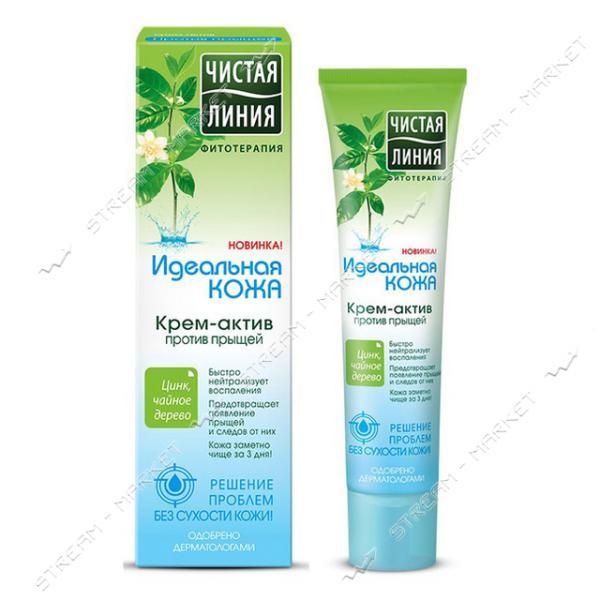 Чистая Линия Крем-актив для лица Против прыщей Идеальная кожа 40мл