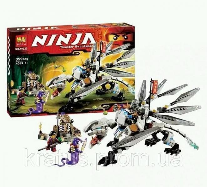 """10323 Bela  (аналог Lego Ninjago 70748) """"Титановый дракон"""" Ninja конструктор Bela 359 дет."""