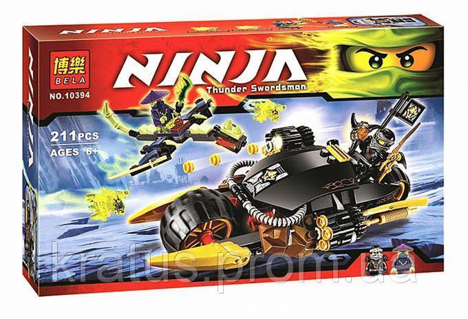 "10394 Конструктор Bela Ninja (аналог Lego Ninjago) ""Бластер-байк Коула"" 211 дет."