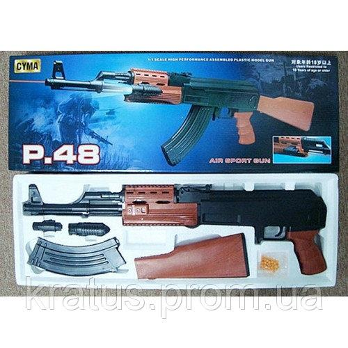 """Автомат АК-47  P.48    """"Cyma"""""""