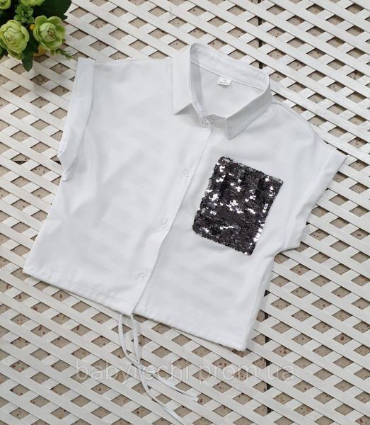 Блузка девочке белая с карманом с паетками 134-152 см 152