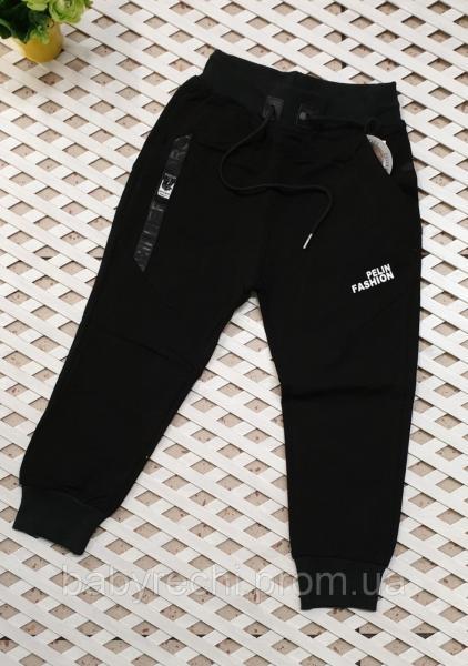 Детский стильные черние штаны  для мальчика  (104-128 см) 128