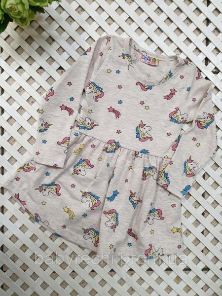 Детское платье для девочки  104 ,116, 122 122