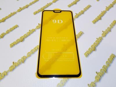 Защитное 9D стекло для Huawei Y9 2019