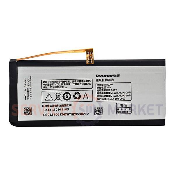 Аккумуляторная батарея BL207 Li-ion для телефона Lenovo 2500mAh