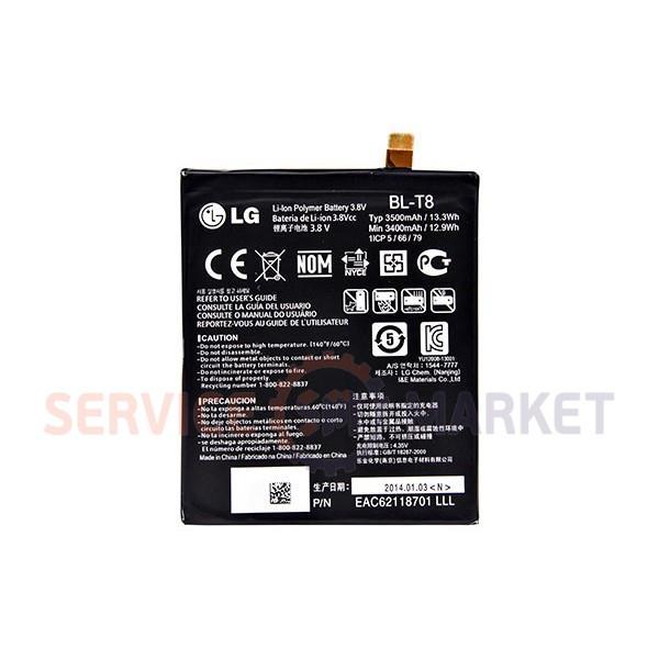 Аккумуляторная батарея BL-T8 Li-Polyner для телефона LG EAC62118701 3500mAh