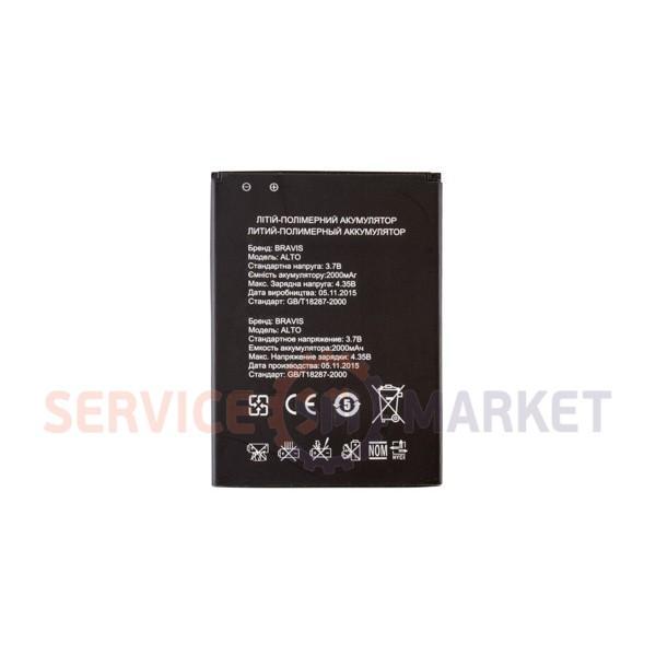 Аккумуляторная батарея Li-Polymer 2000mAh для мобильного телефона Bravis ALTO
