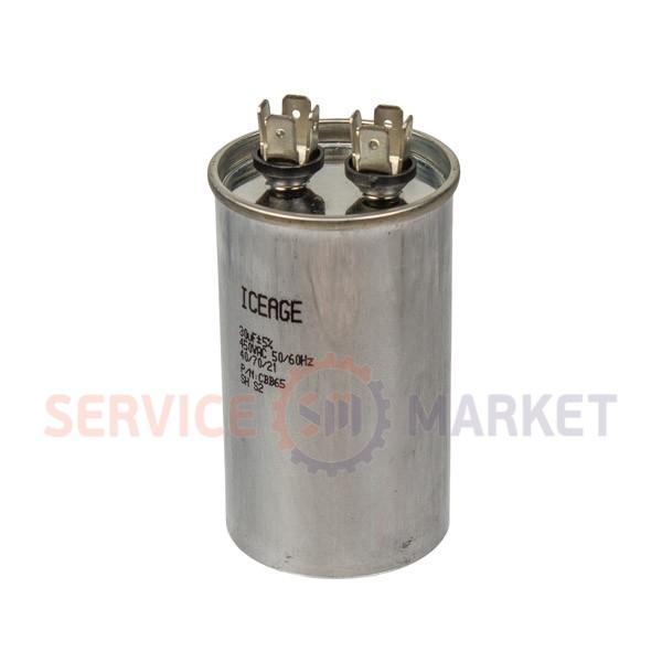 Конденсатор для кондиционера Samsung 30uF 450V CBB65 2501-001236