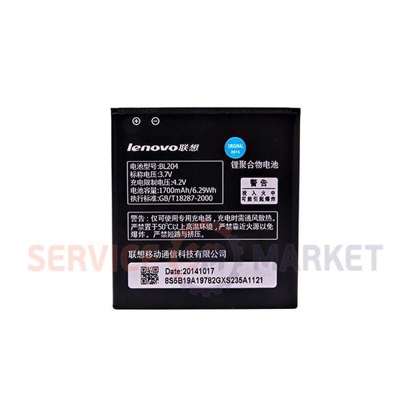 Аккумуляторная батарея BL204 Li-ion для телефона Lenovo 1700mAh