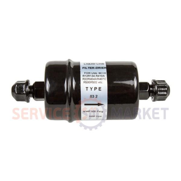 Фильтр-осушитель (для жидкостной линии) для кондиционера FDEK-032