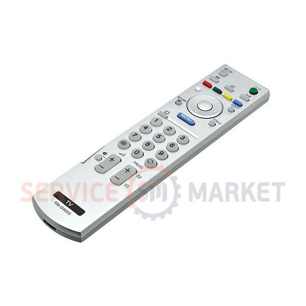 Пульт дистанционного управления для телевизора Sony RM-GA005
