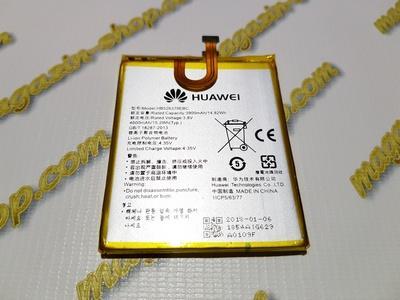Оригинальный аккумулятор для Huawei Y6 Pro TIT-U02 (HB526379EBC)