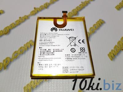 Оригинальный аккумулятор для Huawei Y6 Pro TIT-U02 (HB526379EBC) Аккумуляторы для телефонов, mp3 плееров в Казахстане
