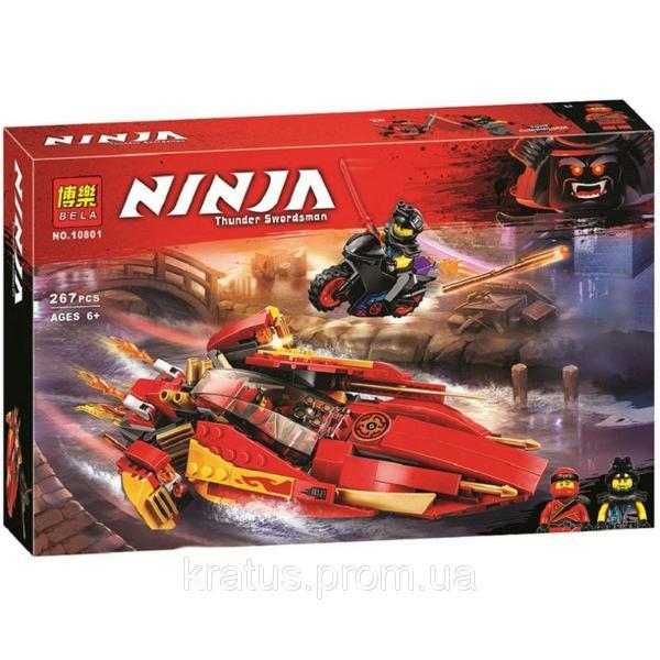 10801 Koнcтpуктop Bela Ninja «Kaтaнa V11» 267 дeт.