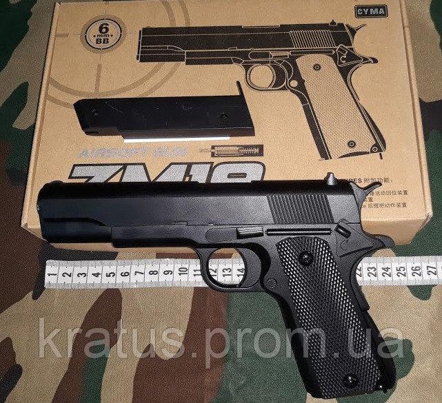 Фото Игрушечное Оружие, Стреляет пластиковыми 6мм  пульками, Металлическое и комбинированное (металл + пластик) оружие Пистолет металлический ZM 19 (масштабная копия 1:1 кольт 1911-A1)