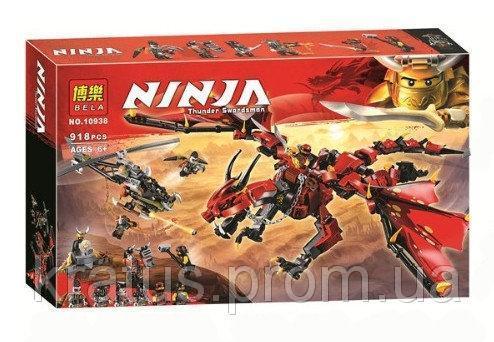 """10938 Конструктор Ninja Bela (аналог Lego Ninjago 70653) """"Первый Страж"""", 918 дет."""