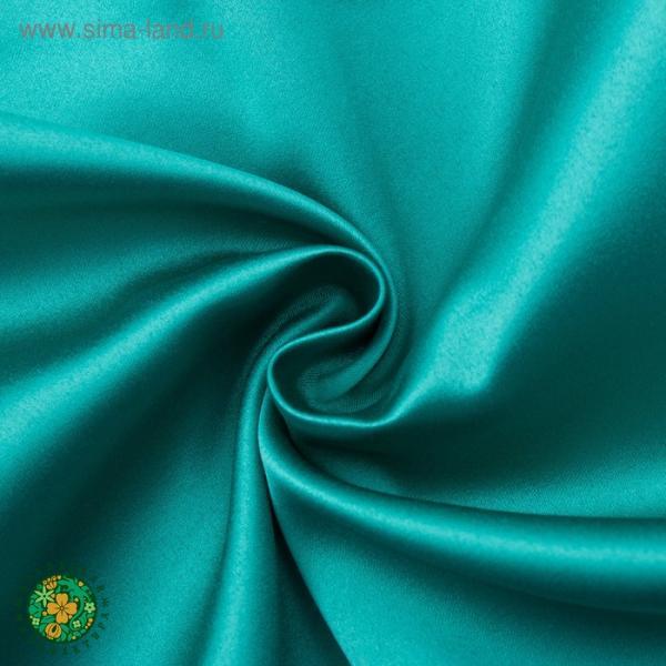 Ткань портьерная 10 м, ширина 280 см, 240 г/м², цвет изумрудный, двусторонний блэкаут, 100% п/э