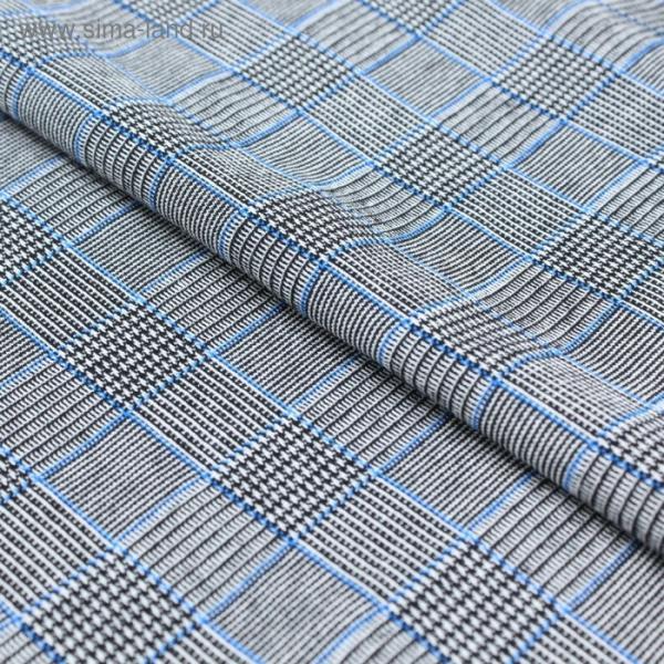 Трикотаж костюмный, вискоза в  клетку ширина 160 см, цвет голубой с серым