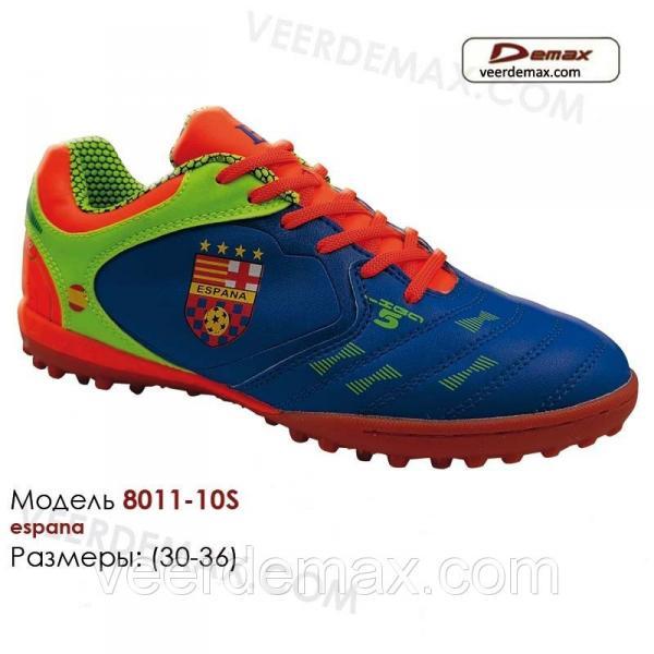 Футбольные кроссовки для самых маленьких размеры 30 - 36 36