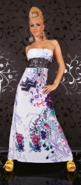 Фото Женские платья Платье в пол р44 разноцветное