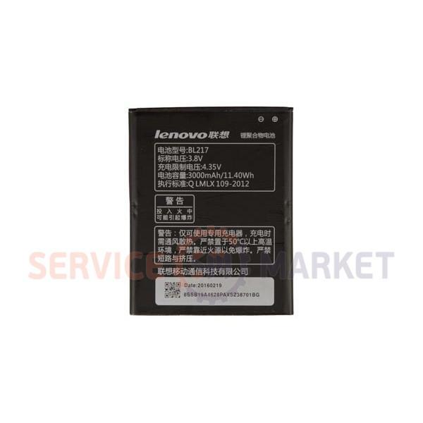Аккумуляторная батарея Li-ion 3000mAh для мобильного телефона Lenovo BL217
