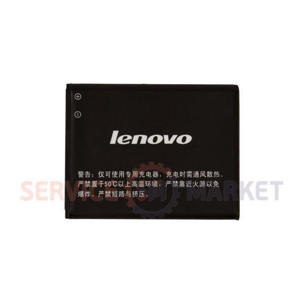 Аккумуляторная батарея Li-ion 2000mAh для мобильного телефона Lenovo BL169