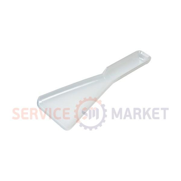 Лопатка для льда холодильника Атлант 301130105900