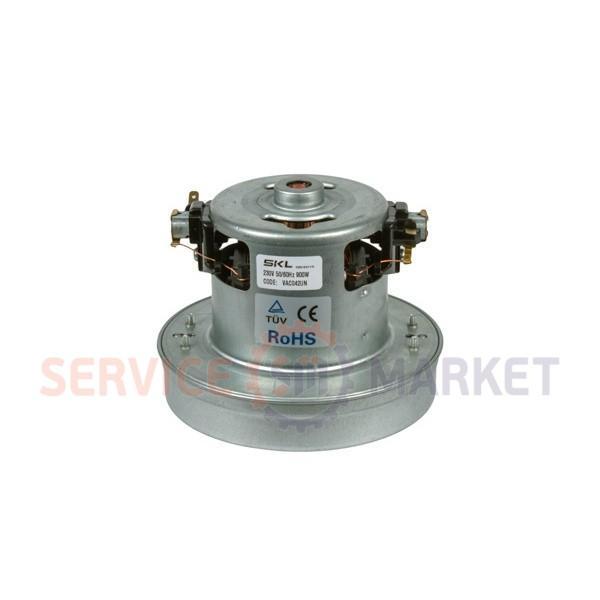 Двигатель (мотор) для пылесоса SKL 900W VAC042UN