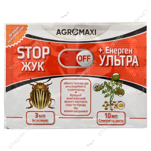 Средство от колорадского жука АГРОМАКСИ Stop Жук OFF 3 мл плюс Стимулятор роста 10 мл