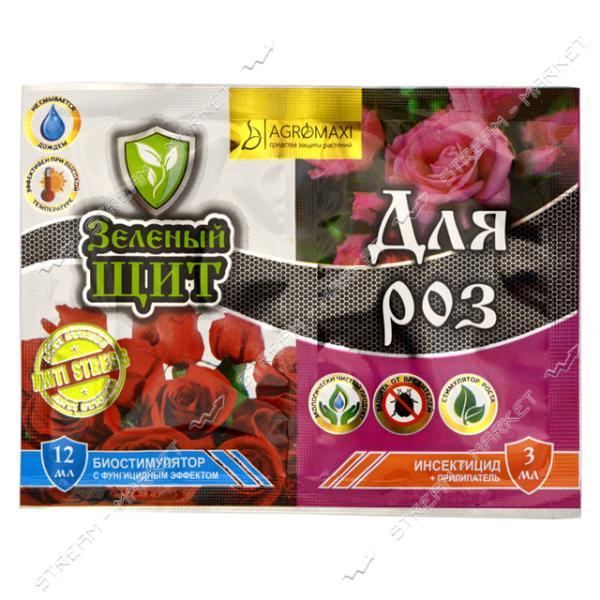 АГРОМАКСИ Зеленый щит для роз 3мл 10г