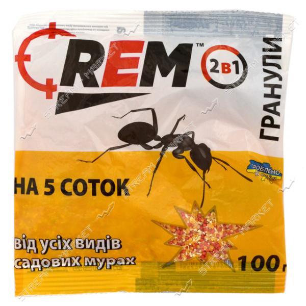 Средство от муравьев микрогранула Агромакси REM 100г