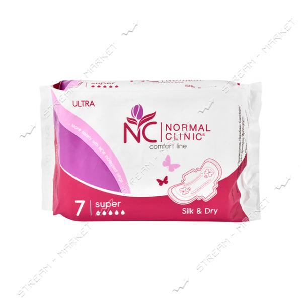 Гигиенические прокладки Normal Clinic Ultra Comfort Silk& Dry 5 капель 7шт